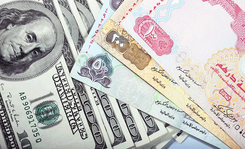 Сколько денег брать в ОАЭ на 7 дней