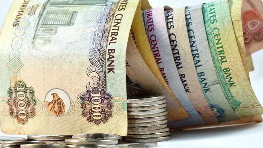 Сколько брать денег в дубай на 7 что нужно чтобы стать гражданином кипра
