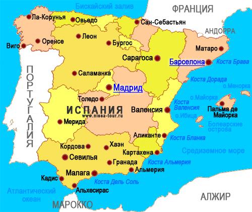 границы Испании на карте Европы