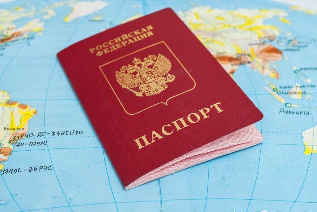 Срок действия загранпаспорта для въезда в ОАЭ