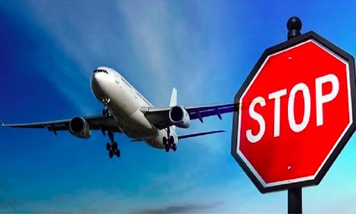 запрет полетов