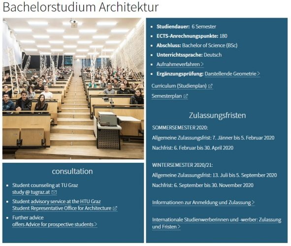 Сайт университета Австрии