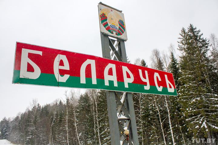 Правила въезда в Беларусь на машине