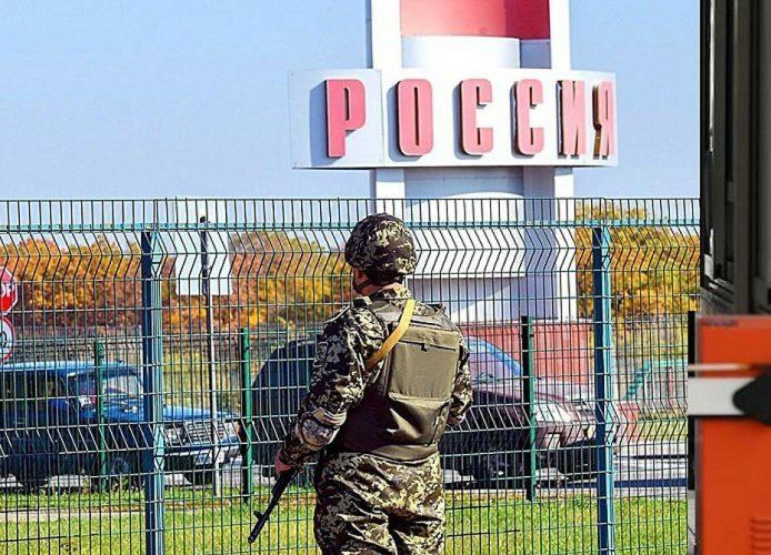 границы России закрыты для въезда и выезда