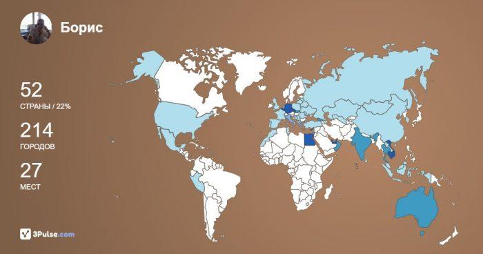карта поездок Бориса Соколова