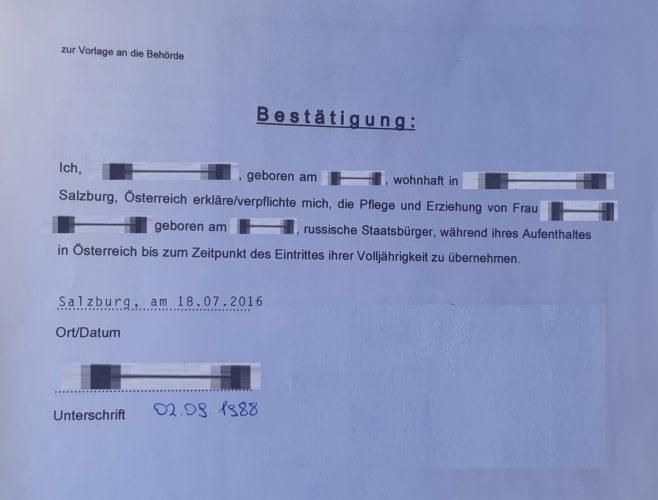 Документ для поступления ребенка в Австрию