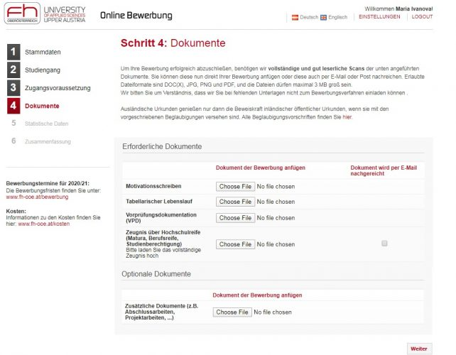 Сайт прикладных наук Верхней Австрии