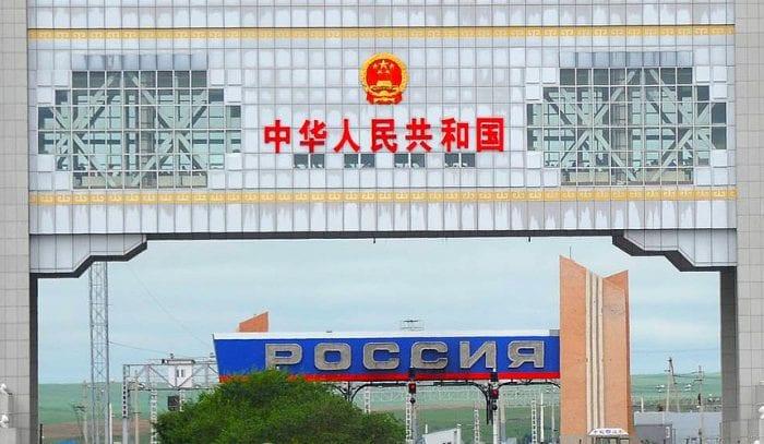 граница Китая