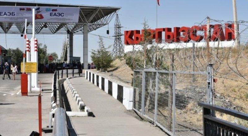 граница Кыргызстана