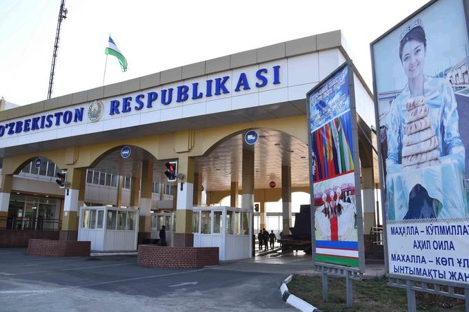 граница Узбекистана
