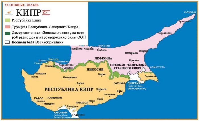 Турецкая территория на Кипре