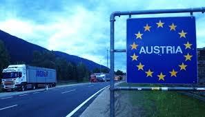 граница Австрии