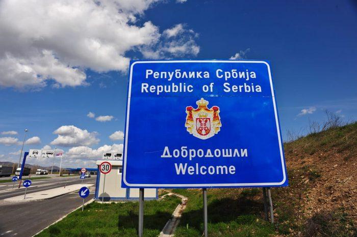 Когда откроют границу России с Сербией : Сербия открыла границы для иностранцев