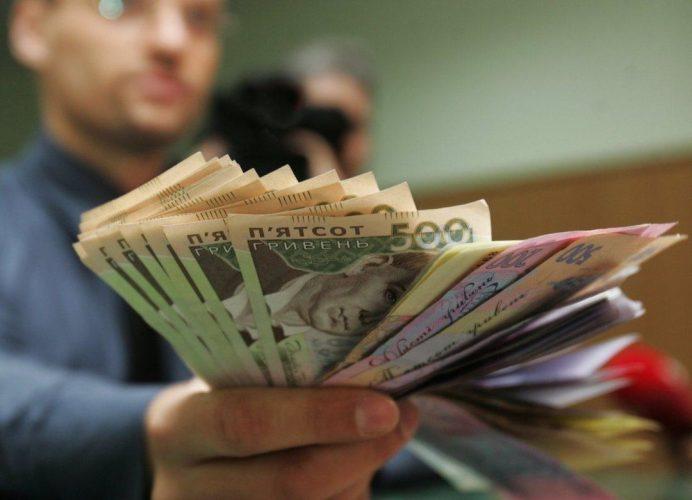Доплаты депутатам Украины
