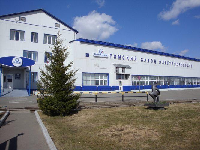 Томский завод электроприборов