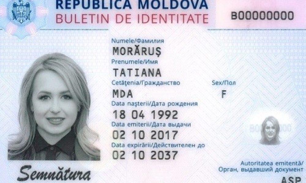 Удостоверение личности гражданина республики Молдова