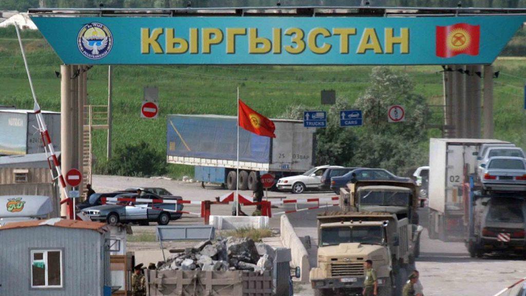 Кыргызстан открыл границы для граждан России, Беларуси и Казахстана