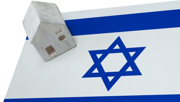 Ипотека в Израиле