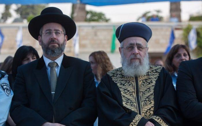 Давид Лау и Ицхак Йосеф