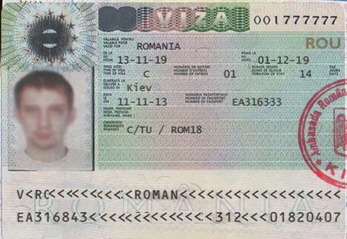 Виза в Бухарест для россиян