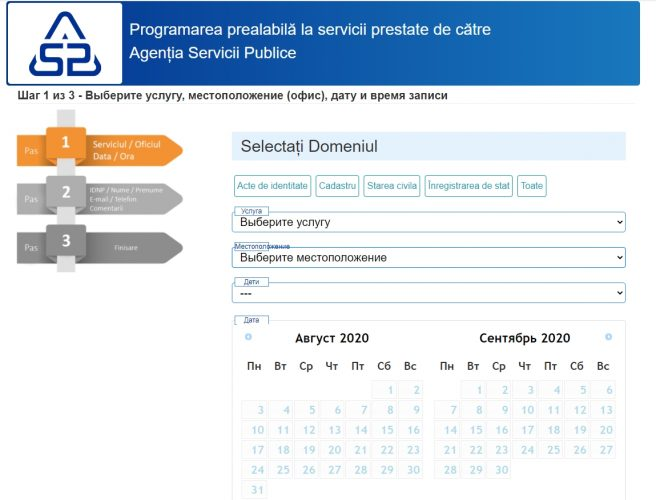 Скриншот страницы programare.asp.gov.md