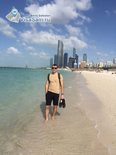 городской пляж Абу-Даби