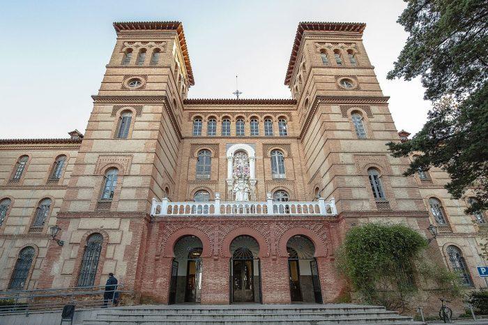 Университет в Гранаде