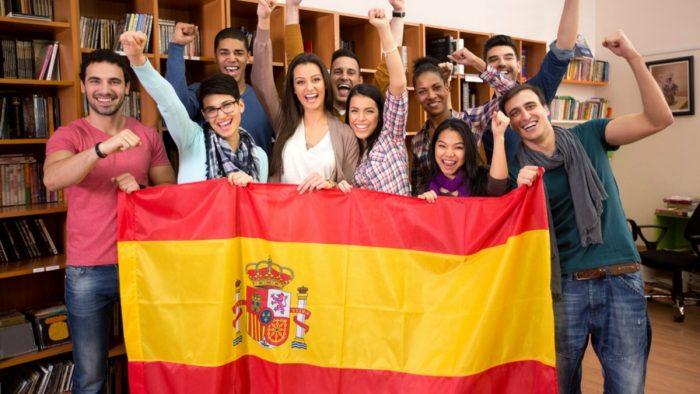 Испанские студенты
