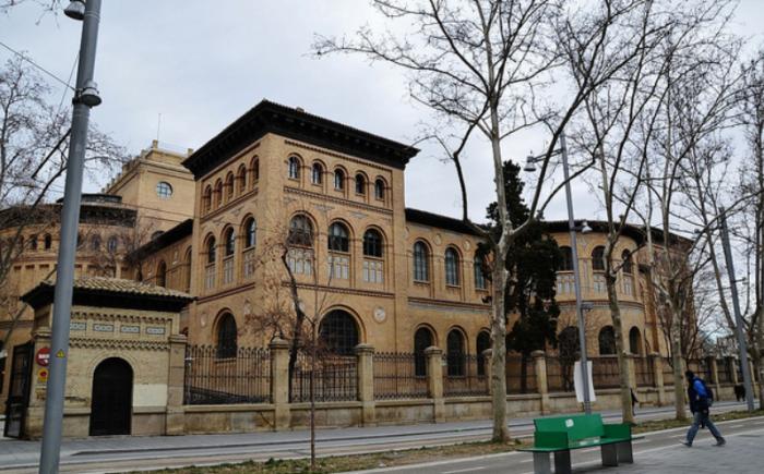 Университет Сарагосы