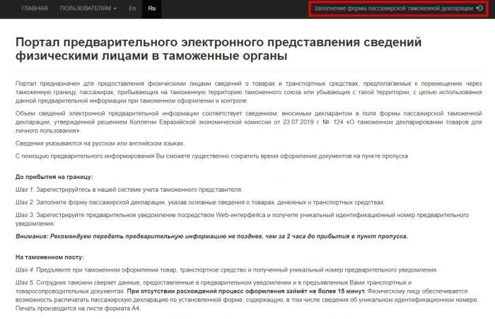 Скриншот сайта http://93.84.112.51:8081/EpiFiz/?