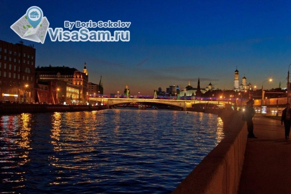 Москва, центр города