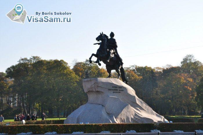 статуя Медного всадника