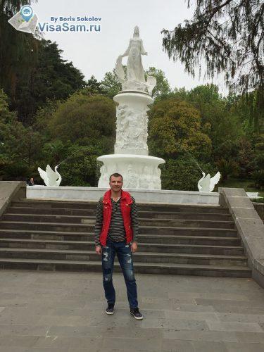 центральный парк и дендрарий в Сочи