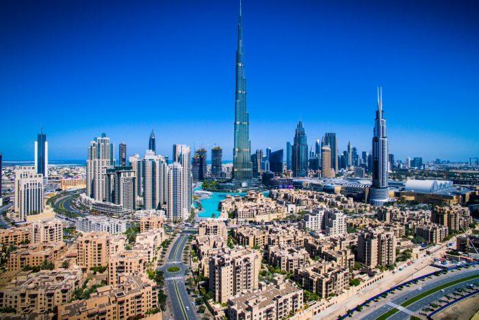 Район в Дубае Downtown Burj