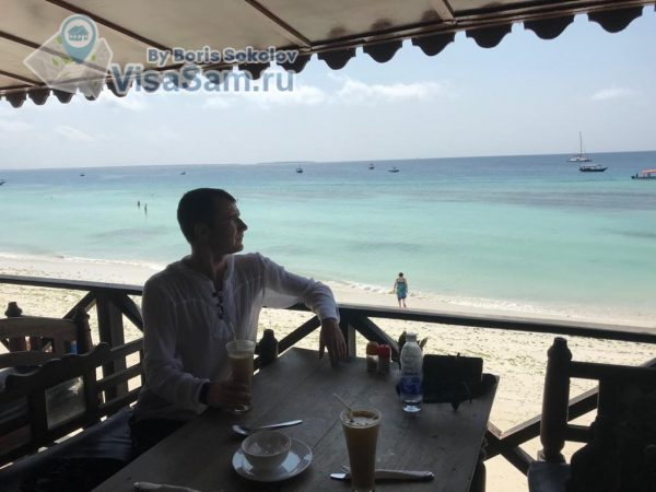 Кафе на Занзибаре