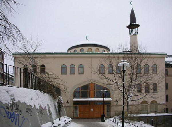 Стокгольмская мечеть