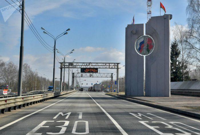 Граница Россия-Беларусь