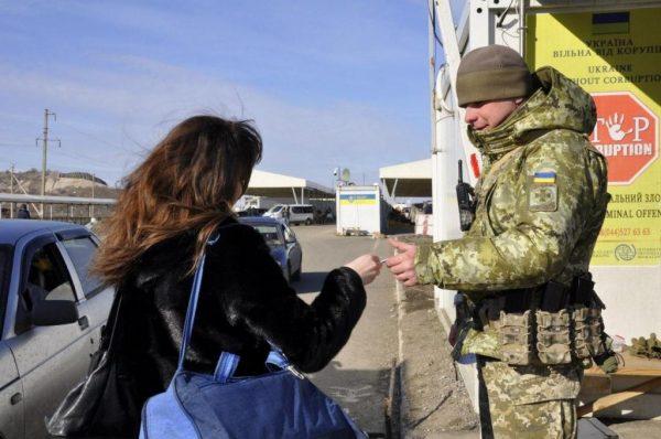 Пересечение границы ЛНР с Украиной в феврале и марте 2021 года: правила въезда