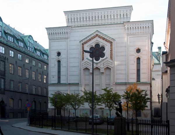 синагога в Стокгольме