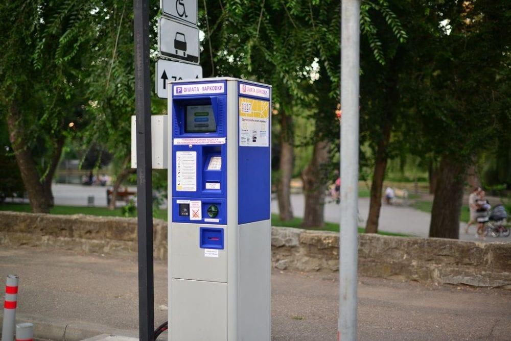 Паркоматы в Сочи