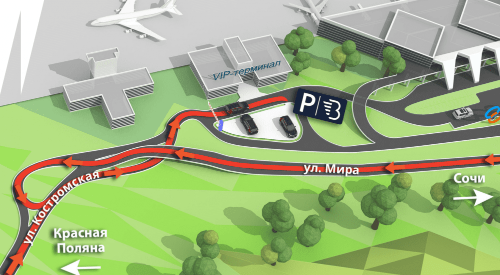 VIP-терминал в аэропорту Сочи