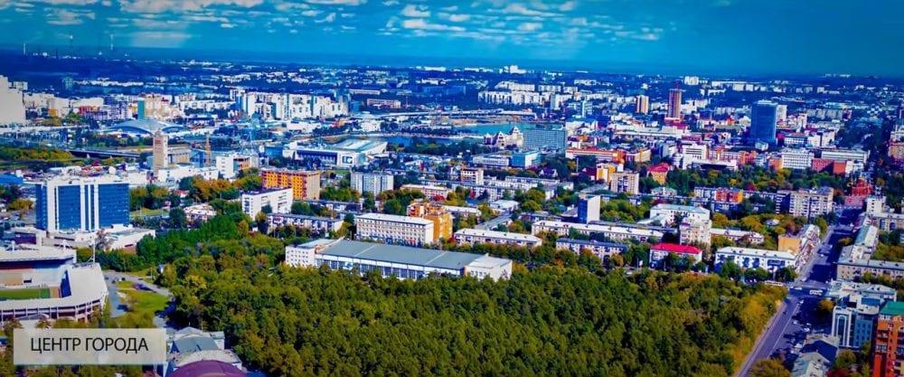 центр Челябинска