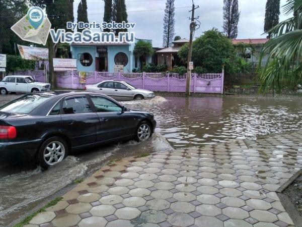 Дожди в Абхазии