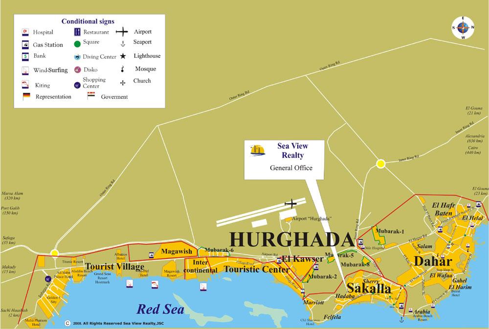 районы Хургады
