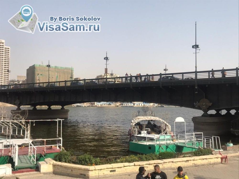 Мост в Каире
