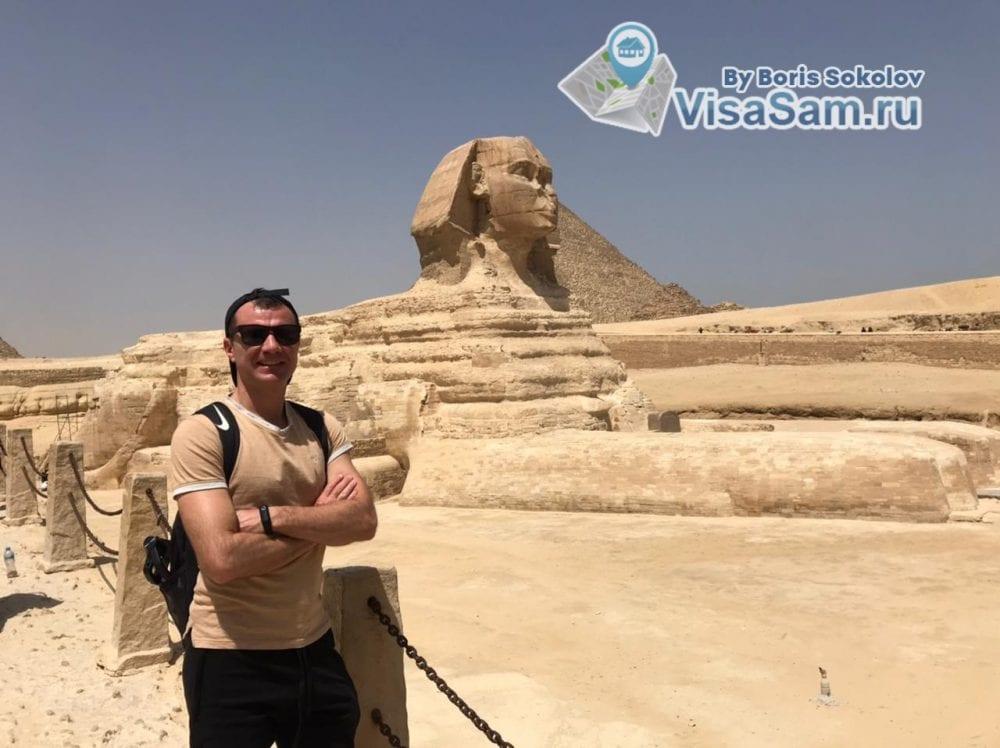 Сфинкс в Каире