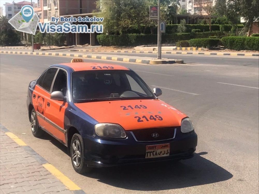 Такси в Хургаде