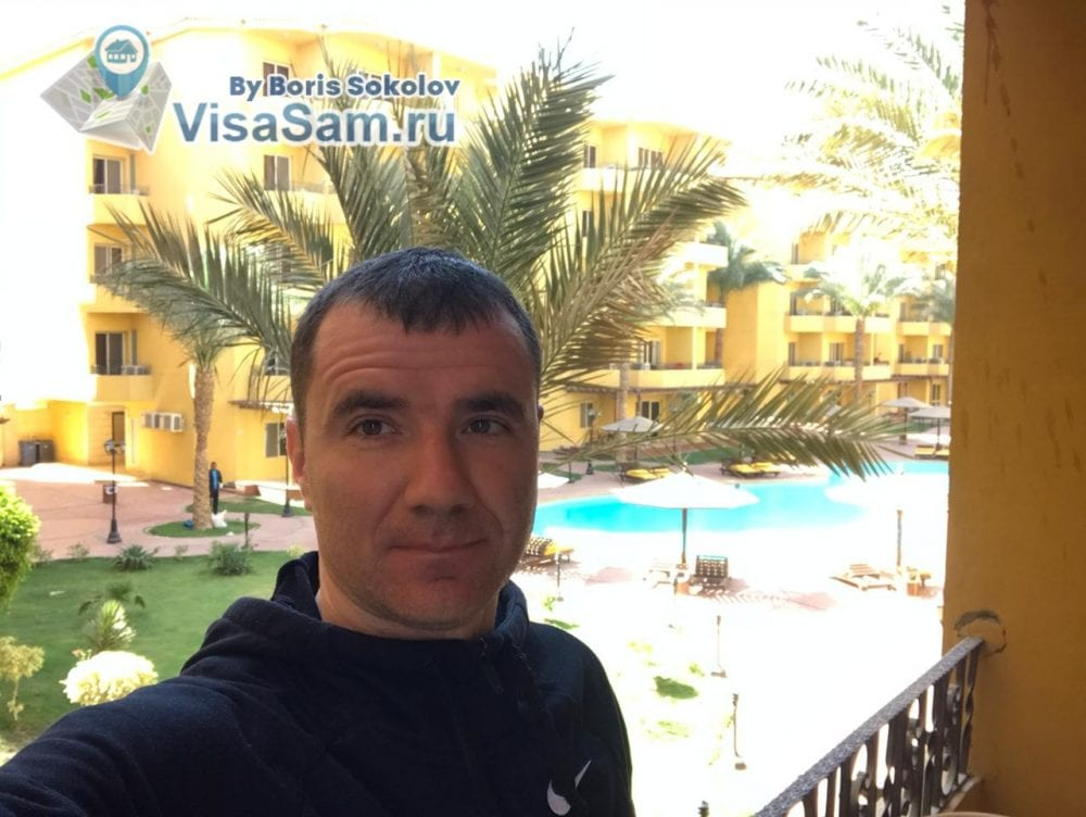 Отель в Каусере