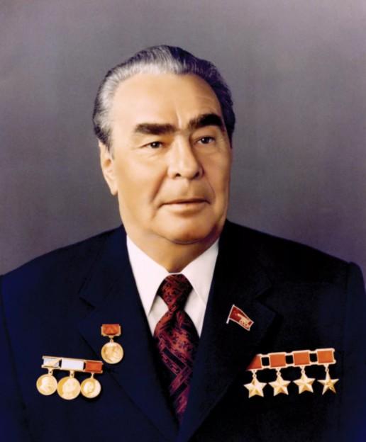 Брежнев Леонид