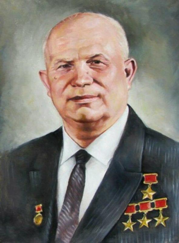Хрущёв Никита